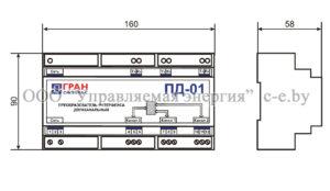 Габариты двухканального преобразователя ПД-01