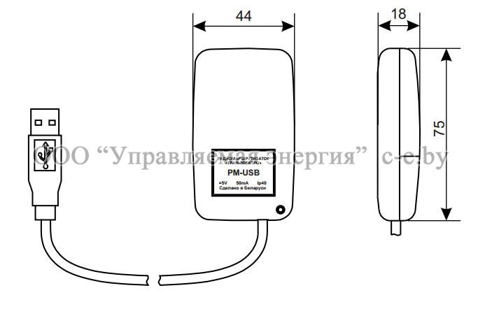 Внешний вид и габаритные размеры USB радиомаршрутизатора PM-USBt