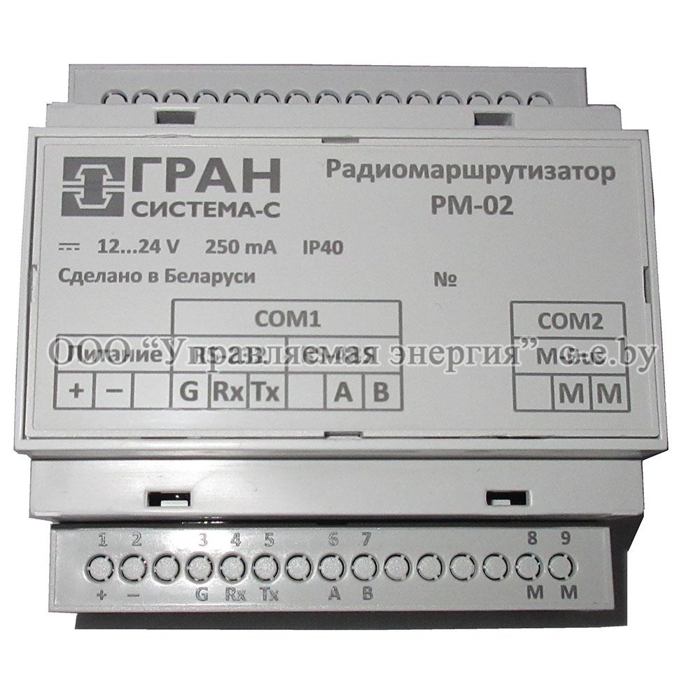 RМ-02tA радиомаршрутизатор