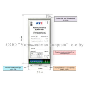 Расположение элементов подключения и индикации на ШМР-16U