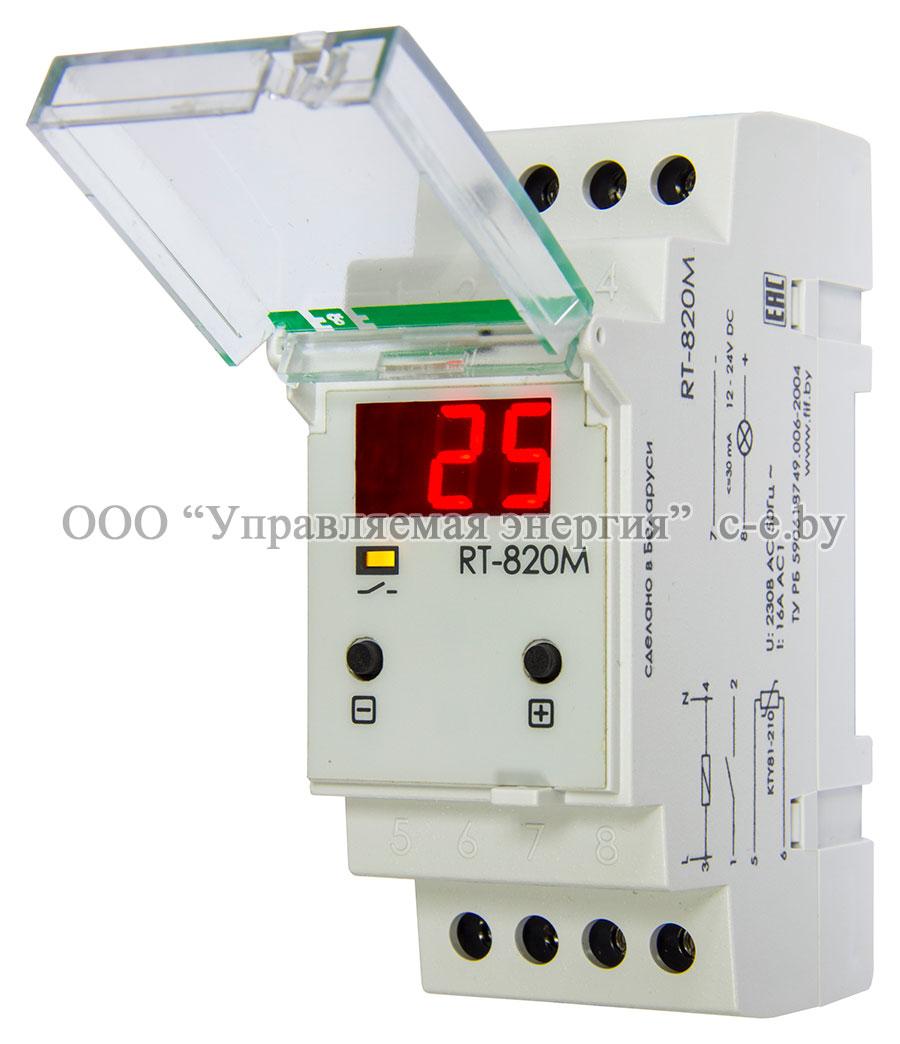 RT-820M - регулятор температуры