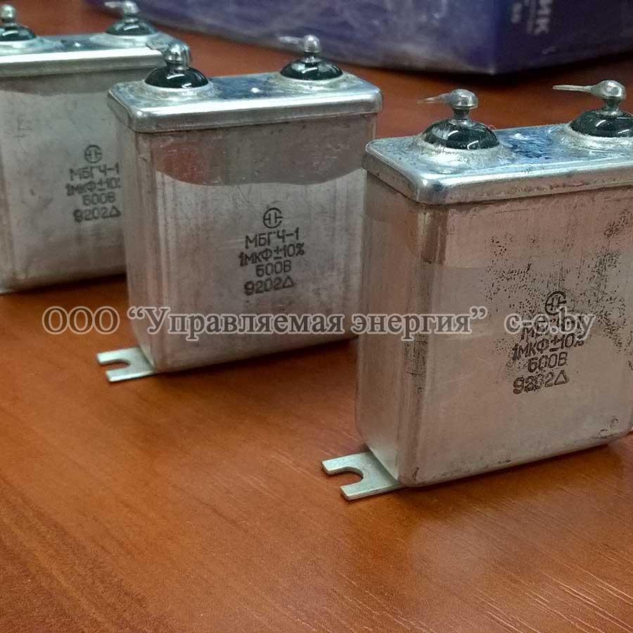 Конденсатор помехоподавляющий МБГЧ-1-2А 1мкФ 500В