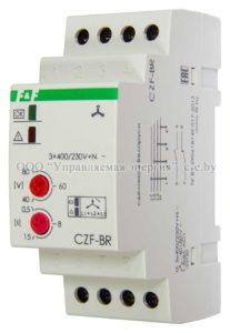 CZF-BR - реле контроля фаз