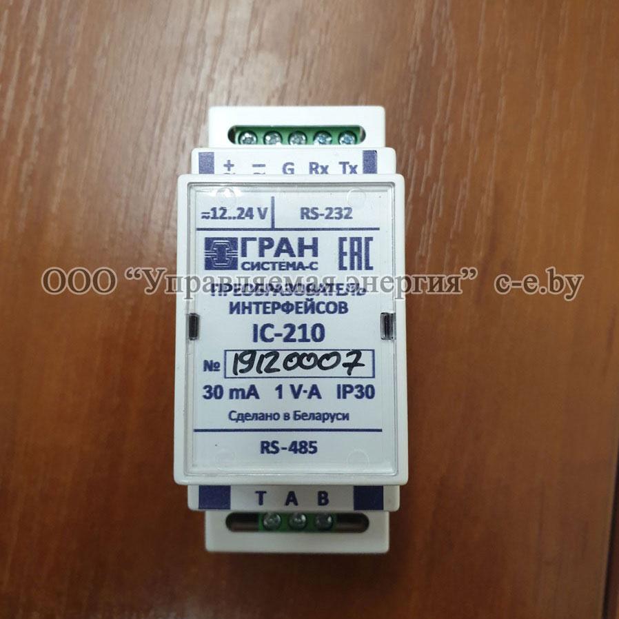 IC-210 (МПИ-01) преобразователь интерфейсов RS232/M-Bus