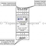 Внешний вид преобразователей интерфейсов IC-210