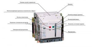 Воздушный автоматический выключатель NA8G, стационарное исполнение