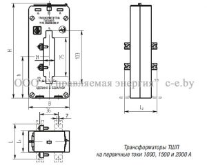 Трансформаторы ТШП-0.66 на первичные токи 1000, 1500, 2000 А