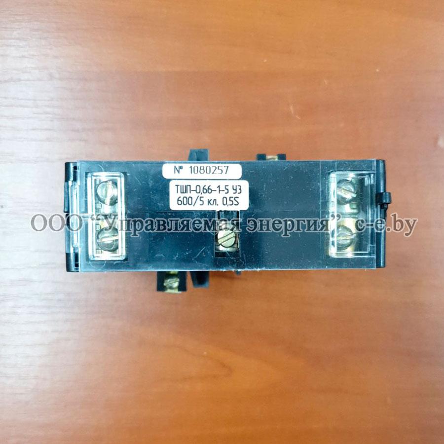 ТШП 0.66 600/5 0.5S УЗ - трансформатор тока в наличии в Минске