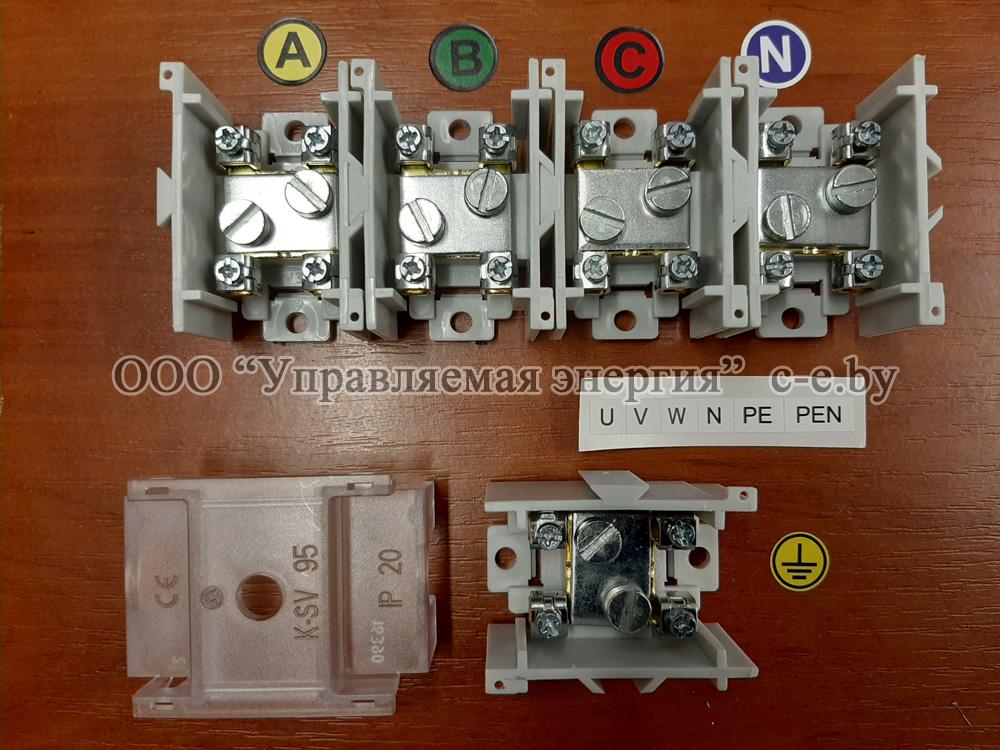 Колодка клеммная SV35 вход 1шт. по центру от 0 до 35 мм², выход 4шт. по краям от 0 до 25 мм², медь или алюминий