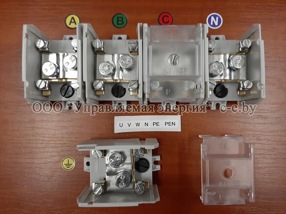 Колодка клеммная SV95 вход 1шт. по центру от 0 до 95 мм², выход 4шт. по краям от 0 до 25 мм², медь или алюминий