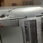 Толщина металла 1,5 мм