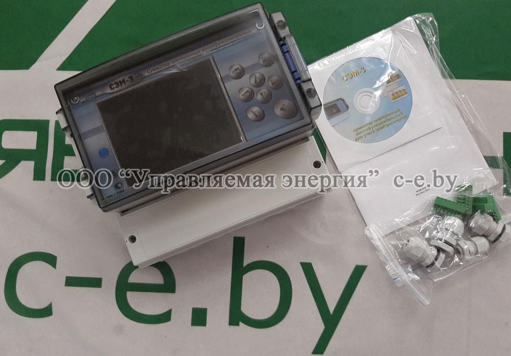 Сумматор СЭМ-3, комплект поставки