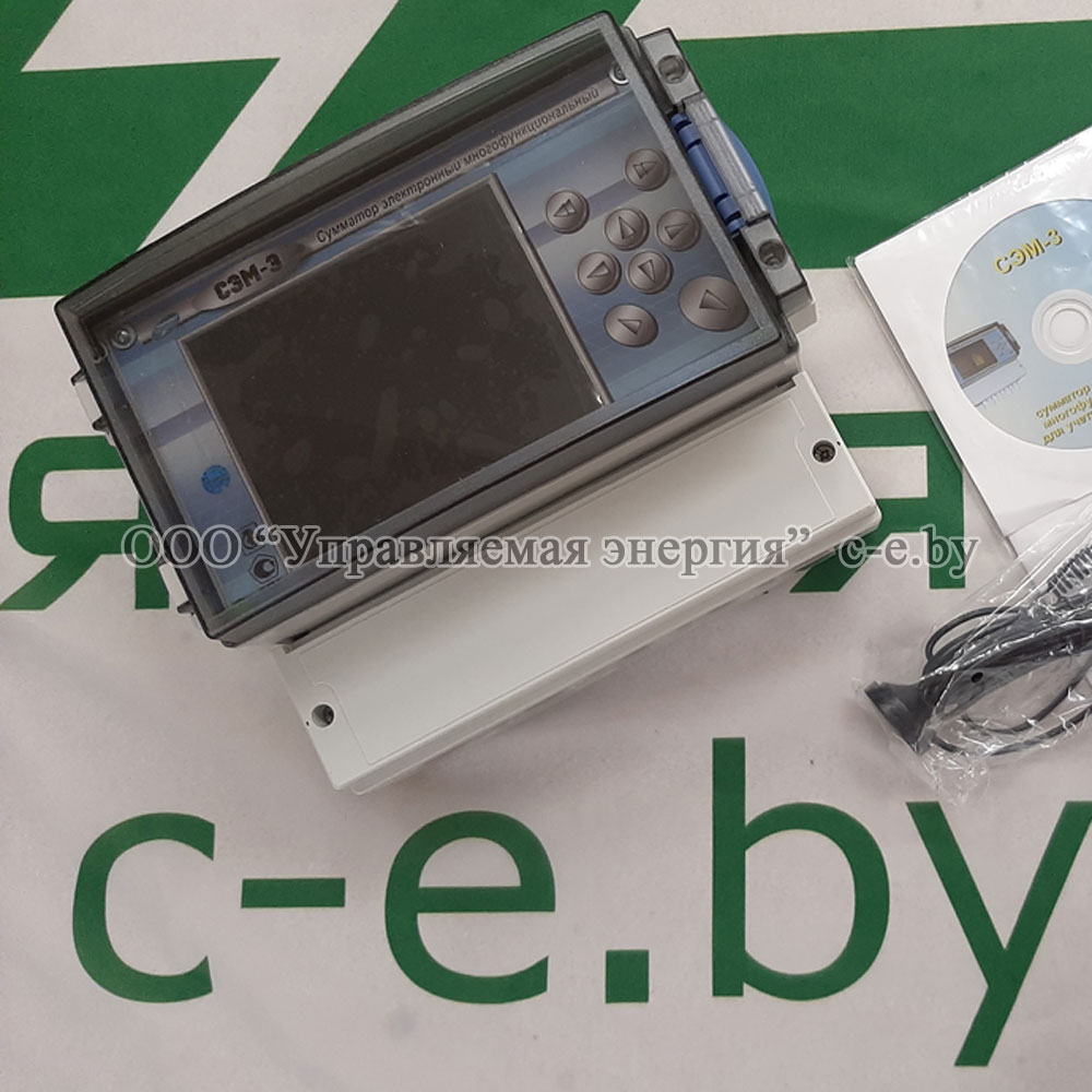 Сумматор СЭМ-3 со встроенным GSM/GPRS модемом