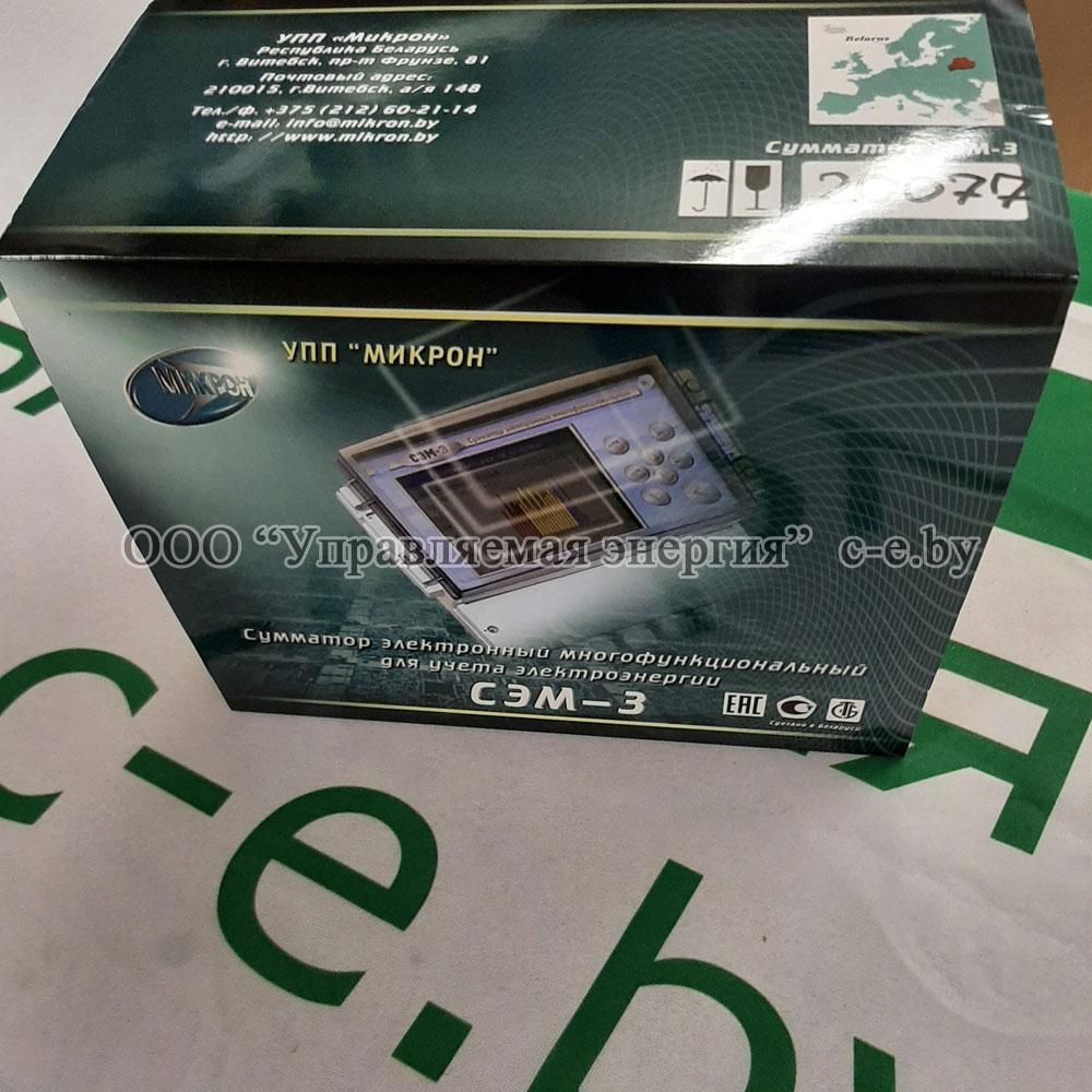 Сумматор СЭМ-3 со встроенным GSM/GPRS модемом в наличии