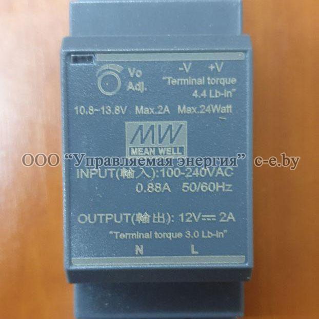 Источник питания HDR-30-12 / 12В, 30Вт, на DIN-рейку