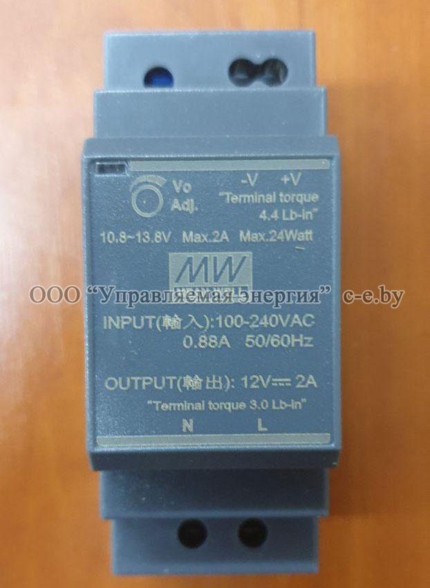 Блок питания HDR-30-12 / 12В, 30Вт, на DIN-рейку в наличии на складе