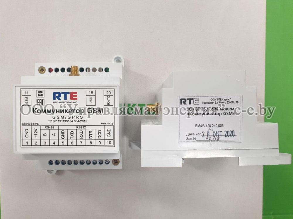 Коммуникаторы GSM в наличии в Минске