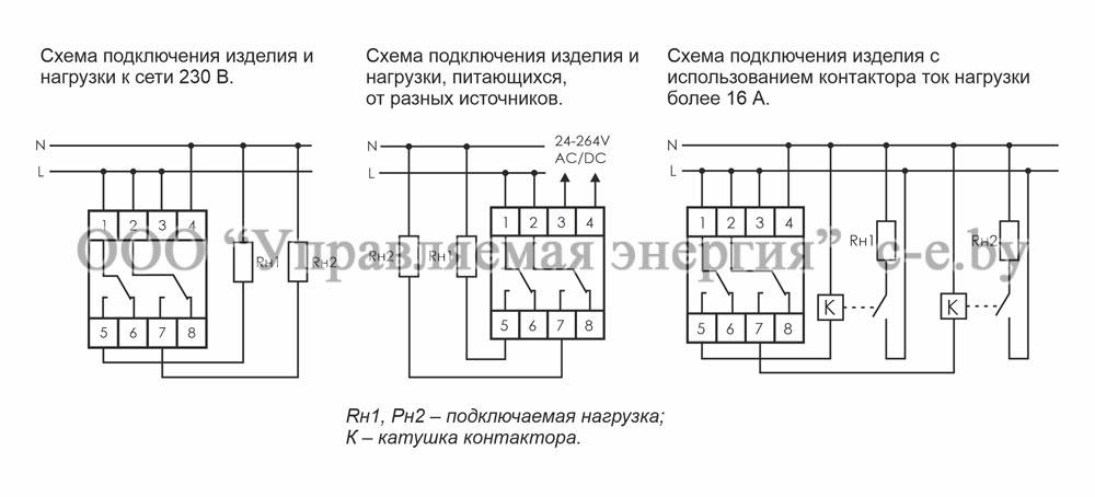Схема подключения астрономического реле времени PCZ-527
