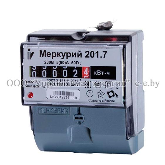 Меркурий 201.7 - однофазный счетчик электроэнергии