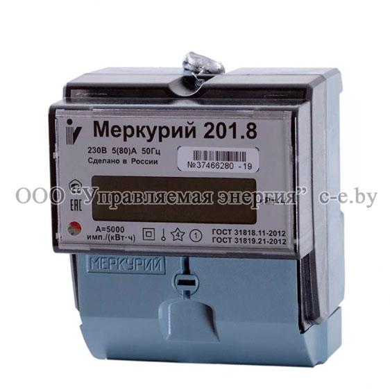 Меркурий 201.8 - однофазный счетчик электроэнергии