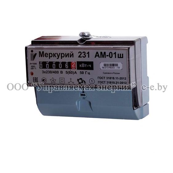 Меркурий 231 АМ-01ш - трехфазные электросчетчики